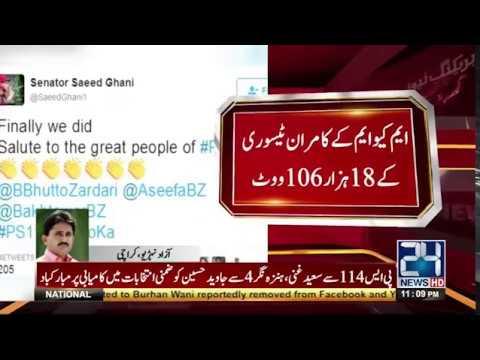 PPP wins PS 114 Karachi by polls