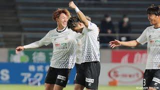 ガイナーレ鳥取vsFC岐阜 J3リーグ 第4節