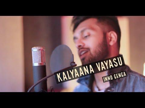 Kalyaana Vayasu | Kolamaavu Kokila (CoCo) - Anirudh Ravichander | Inno Genga