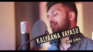 kalyana vayasu lyrical video