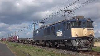 「がんばろう岡山・広島」ラッピングEF64牽引 伯備線貨物3084レ・3088レ(2018年9・10月)