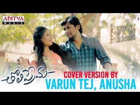 Ninnila Dance Cover by Varun Tej, Anusha   Tholiprema Songs   Varun Tej, Raashi Khanna