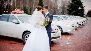 Илья и Елена -свадебный фильм