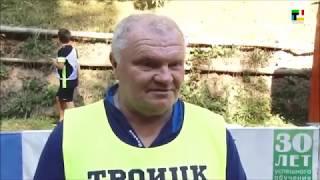 Скачать Всероссийский день бега Кросс нации 2018 15 сентября 2018 года