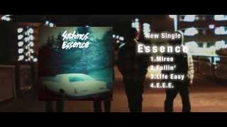 "Suchmos' official trailer for their first EP ""Essence"" released on ..."