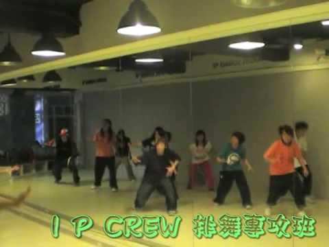 IP- 阿king  class ( krump.hiphop.l.a.style.free style)