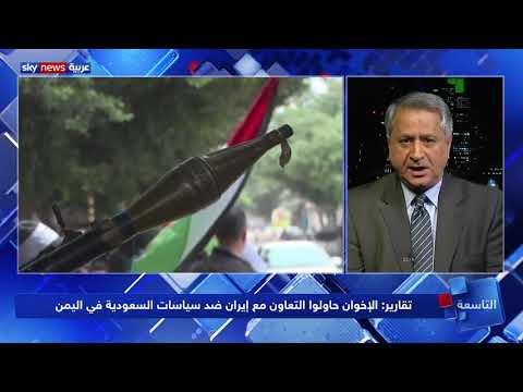 جاسم محمد: هناك قواسم مشتركة بين إيران وتنظيم الإخوان  - 01:59-2019 / 11 / 19