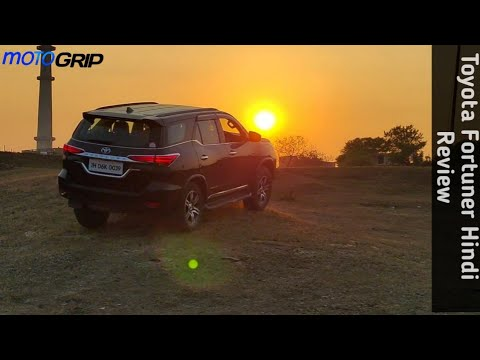 Toyota Fortuner Hindi Review-Very popular Suv Toyota Fortuner 4x2 2.8 Diesel MotoGrip