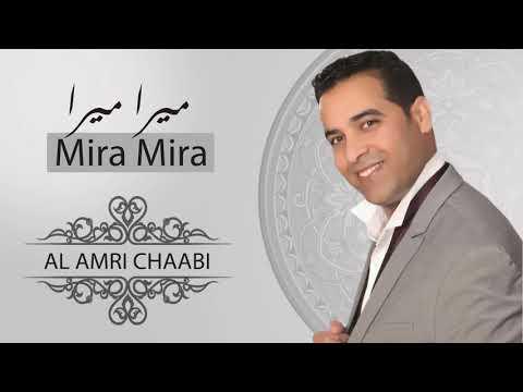 Alamri chaabi MIRA MIRA