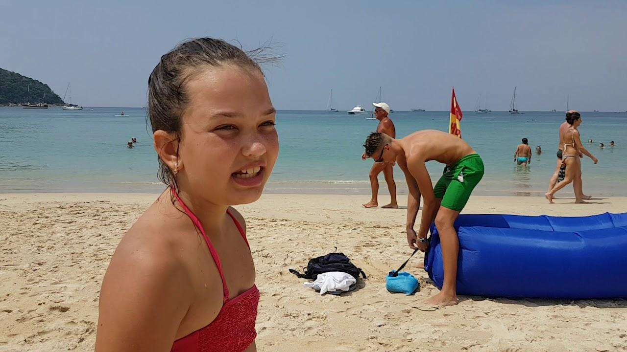 Пляж Най Харн на Пхукете - YouTube