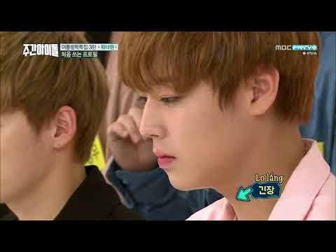 (Vietsub) Wekkly Idol Wanna One ep 316