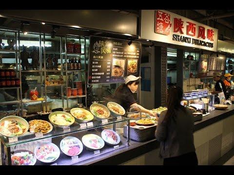 Shanxi Cuisine / 山西菜 at Food Republic / 大食代 (Oriental Plaza Beijing / 东方新天地)
