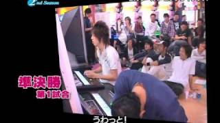 公式HP→http://www.virtuafighter.jp/ 2009年8月8日~2010年1月16日まで...