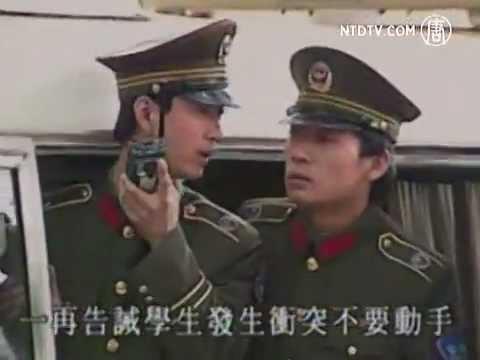 """Fang Lizhi """"gelöscht"""" aus dem Gedächtnis von Festland China"""