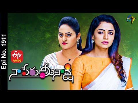 Download Naa Peru Meenakshi   9th October 2021   Full Episode No 1911   ETV Telugu