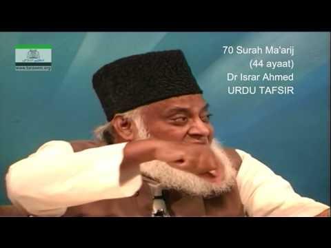 70 Surah Maarij Dr Israr Ahmed Urdu
