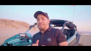 Cheb Hamidou - Nti Diri w Ana Ndir -ana maghboun wmjarjar ( Official Music Video )