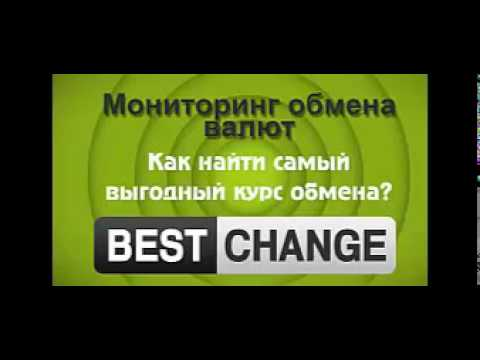 Банки волжского курс валют