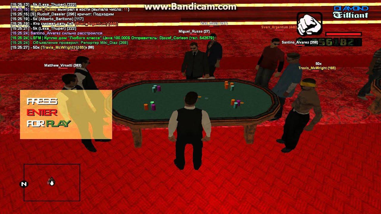 Багоюз казино описание установки онлайн казино