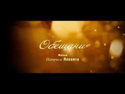 Фильм Французская сюита смотреть онлайн 2014 бесплатно в