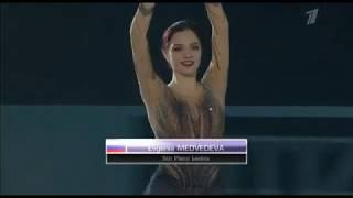 Евгения Медведева Гран при Skate Canada 2019 Показательный номер
