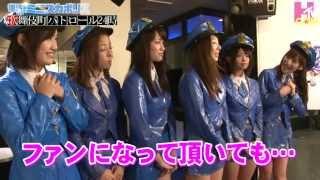 復活!ミニスカポリス 歌舞伎町パトロール24時」 チャンネルページ: ht...