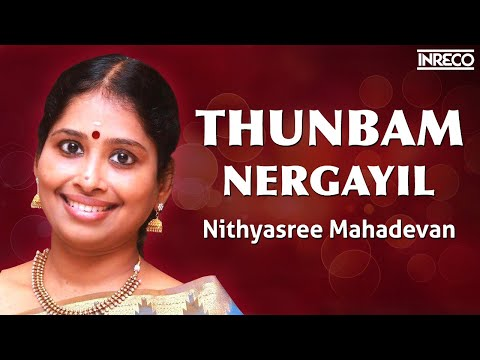 Thunbam Nergayil - Madhurasangamam