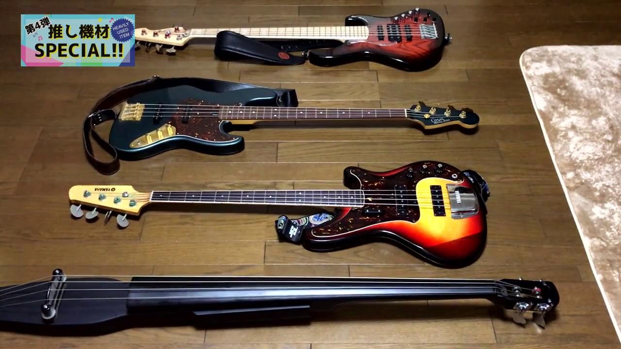 Yamaha Sb   Bass