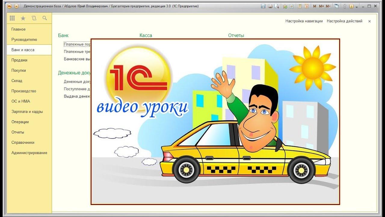 www.ki-learning.fr
