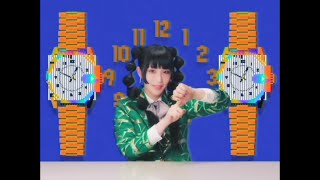 DAOKO「帰りたい!」MUSIC VIDEO