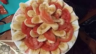 Очень вкусная закуска из помидоров с бананами!EDILKA. Домашняя кухня - рецепты на каждый день.