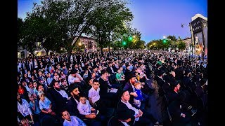 Gimmel Tammuz - 25 Years Event - Eastern Parkway, Crown Heights YouTube Videos