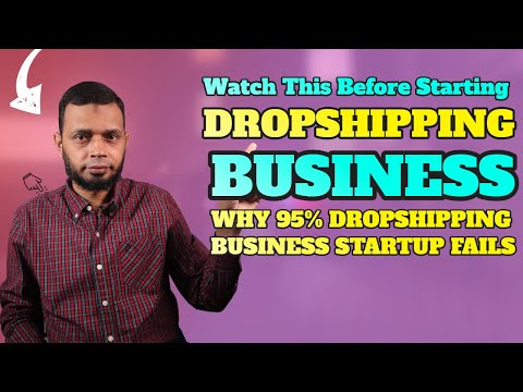 Watch This Before Starting a Dropshipping Business thumbnail