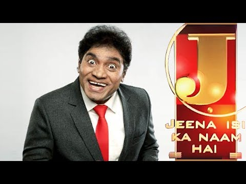 Jeena Isi Ka Naam Hai - Episode 14 - 31-01-1999