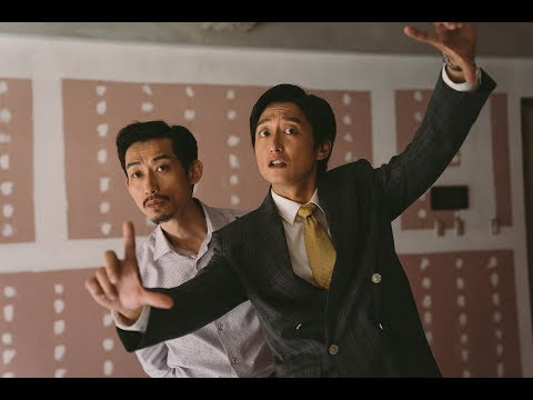 2019 金馬奇幻影展 Golden Horse Fantastic Film Festival | 大體臨門 Over My Dead Body