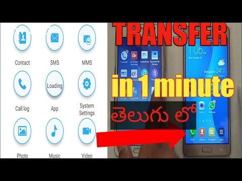 Contacts Messages Call Logs | Photos Music Videos Transfer In 1 Minute | Cloneit  | Telugu |