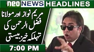 News Headlines 26 June 2019 | 7:00 PM | Neo News