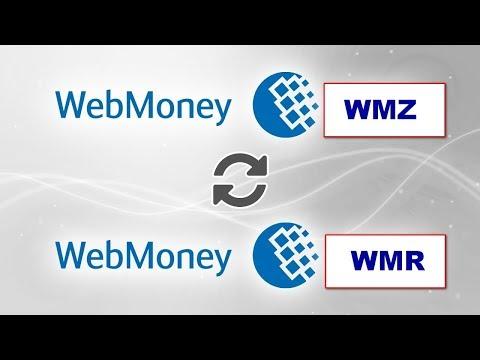 Как перевести деньги в Вебмани с WMZ на WMR