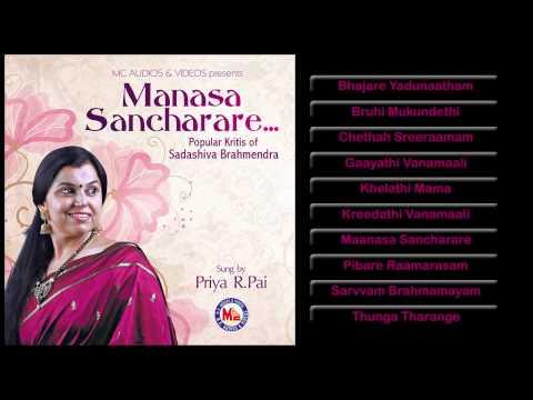MANASA SANCHARARE | Hindu Devotional Songs | Sanskrit Classical Songs | Audio Jukebox