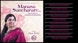 Maanasa Sancharare | Sanskrit Classical Songs | Audio Jukebox