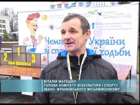 Зимовий чемпіонат України зі спортивної ходьби