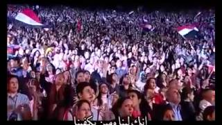 Immanuel Immanuel Arabic Christian Song