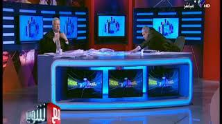 مع شوبير - مرتضي منصور: اقسم بالله انت كداب ياهاني زادة  وشوبير يحذره من الغلط علي الهواء thumbnail
