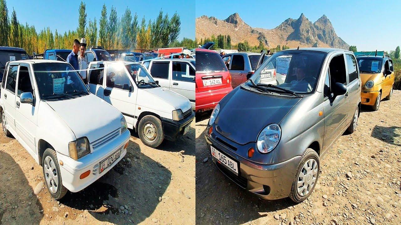 кыргызстан авторынок ош фото нас стране обыкновенный