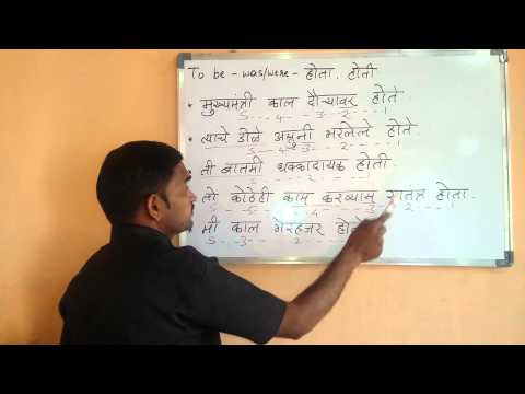 Inspirational speech for MPSC/UPSC students. Spoken English Class in Satara . Sangli. kolhapur .