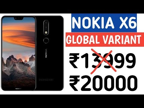Nokia X6 Launch As Nokia 6.1 Plus at Rs 20000 | India Launch Date & Price [Hindi]