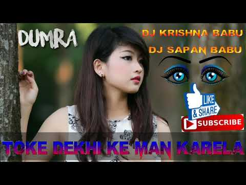 Repeat Dj Gourab SAUND CHEK VS FULL MATAL DANCE by Dj Gaurab