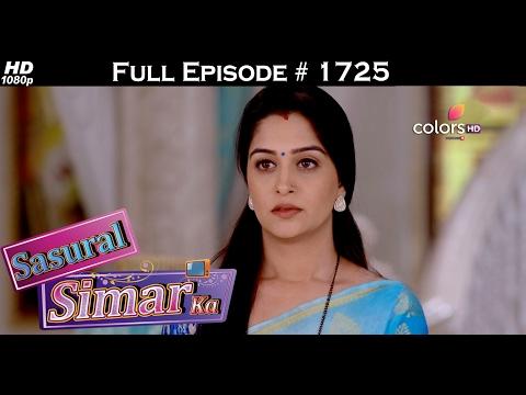 Sasural Simar Ka - 30th January 2017 - ससुराल सिमर का - Full Episode