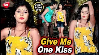 Happy New Year Special Song 2020 Give Me One Piss Kiss Atul Yadav New Year Song 2020