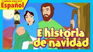 E historia de navidad - Cuento de navidad || Historia de nacimiento de jesús para niños